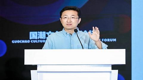清华文创院执行院长胡钰:国潮发展关乎经济增长,更关乎文化自信