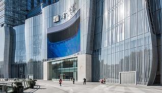 """南京金茂匯發布""""2021南京新世代指南"""",重磅陣容縱覽年輕文化趨勢"""