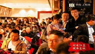 """置業南京主城的末班車即將發車,""""性價比之王""""來了!"""