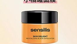 又一个美妆品牌退出中国?