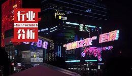 2021年,哪些新技术会改变户外广告行业?