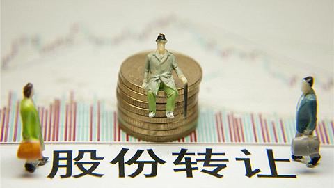 中交地产收购碧桂园云南碧清房地产公司 持股51%