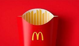 麦当劳全球换新装,想解决什么问题?