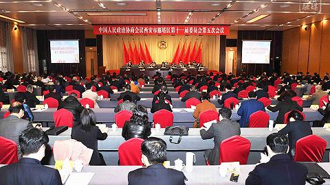 政协西安市雁塔区第十一届委员会第五次会议开幕