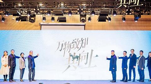万物致知,共向上:西安万科与陕西历史博物馆签署战略协议