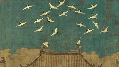 《瑞鹤图》:蓬莱仙鹤的千岁寄托