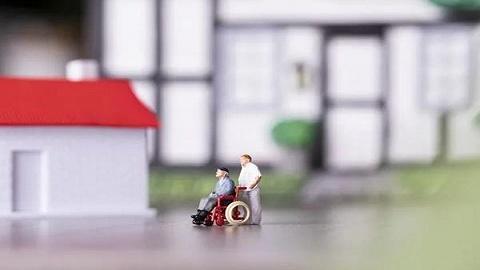 陕西三部门联合发文:共促智慧健康养老产业高质量发展