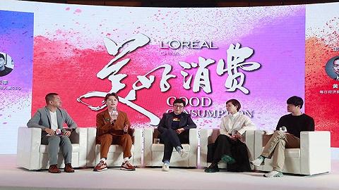 """欧莱雅中国宣布将5月5日设立为""""美好消费日"""""""