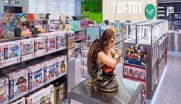 历史进程中的「中国玩具」