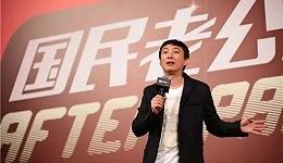 王思聪首次转发万达微博,520直播宠粉啥套路?