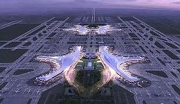 天府国际机场即将投入运营,东部新区能买吗?