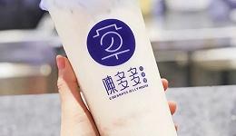 """招牌饮品月售20多万杯,这个品牌靠""""卖豆腐""""圈粉?"""