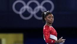 """体操女王退赛奥运:""""我必须保护身心,而非取悦世界。"""""""