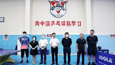 山东鲁能乒乓球俱乐部举办奥运庆祝仪式,市委市政府致贺信