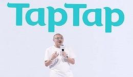 """心动公司""""心塞"""":TapTap不赚钱,市值较年内高点暴跌360亿港元"""