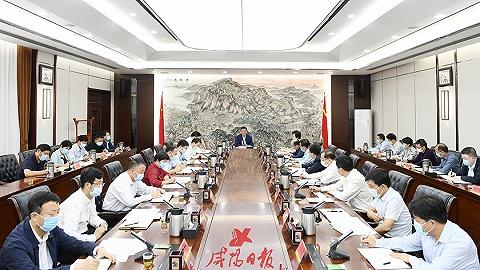 咸阳市市委召开党史学习教育领导小组会议