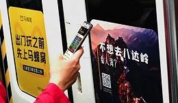 国庆黄金周旅游业恢复可期,户外广告如何抓住文旅给的机会?