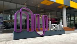 创业9年估值300亿美元,Nubank是如何在拉美市场崛起的?