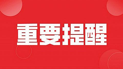 浙江省公开征求意见:未来,宁波等地30%新房拟为保障性租赁住房