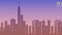 冲刺全国经济第五极,这些城市开始发力了