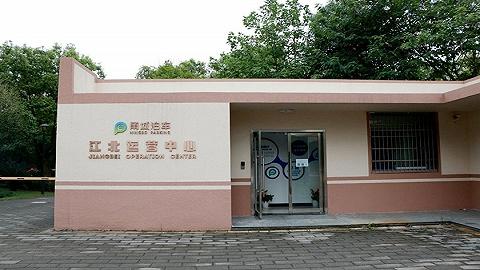 江北开设3处线下缴费点,缓解老年人智慧停车缴费不便难题