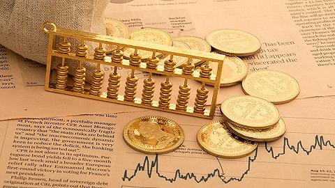 海南将建设自贸港金融贡献评价体系