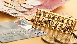 从银行半年报来看,信用卡业务齐回暖