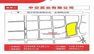 12.57亿,中交置业摘得南宁邕宁区龙岗板块138亩商住地