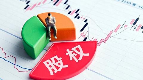 转型物业服务遇阻,财信发展2.1亿出售安徽诚和,碧桂园服务接手