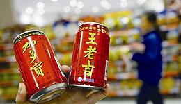 """""""凉茶帝国""""王老吉的新茶饮困局"""