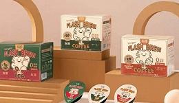 有品日报   新氧医美遭多名明星起诉;绿茶集团拟香港IPO上市;永璞咖啡线下首店将在上海开业
