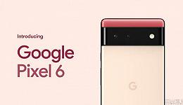 """谷歌Pixel 6的招牌AI功能,几乎全部""""撞脸""""国内厂商"""