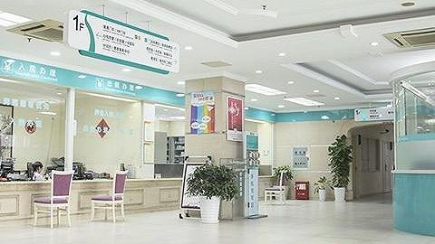 """海南全省二级以上公立医院均已建立""""一站式""""服务中心"""